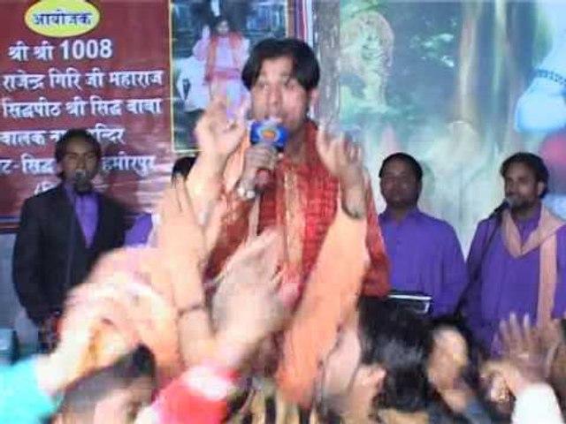 बाबा जी का जागरण ॥ Singer : Indu Khanna || Superhit Bhati Bhajan Jagran
