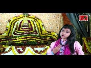 Baba Ye Shyam Mera ## Album : Shree Shyam Kripa ## Bhakti Dhara