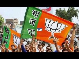सोशल मीडिया पर बीजेपी को बदनाम करने की कोशिश॥ Bhartiya Janta Party  Daily News Express