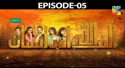 Alif Allah Aur Insaan Episode 5
