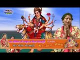 ये भवानी लिह नया अवतार || Bhojpuri Devi Git 2016 || A Bhavani Liha Naya Awtar | Sonika Sagun