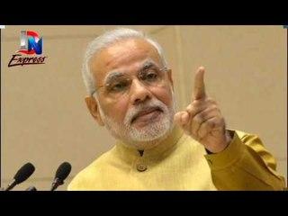 नरेंद्र मोदी के ऊपर जूता फेंकने वाली का पर्दाफाश  PM Modi Latest News   Daily News Express
