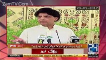 Ali Haider Analysis On Chaudhary Nisar And Imran Khan's Statement On Social Media Issue