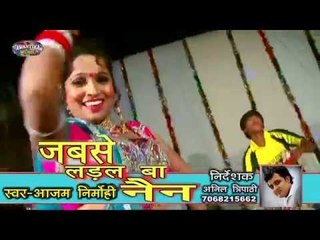 तोहार देखी जवानी मुँह में आवता पानी | Tohar Dekhi Jawani Muh Me Aawta Pani | Hottest Song