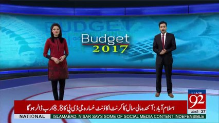 Govt presents annual budget plan for next fiscal year today - 92NewsHDPlus