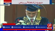 Lahore: Admiral Muhammad Zakaullah (Chief of Naval Staff Pakistan) addresses the ceremony - 92NewsHDPlus
