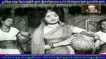 Karpukkarasi  1957  all song    T M Soundararajan Legend