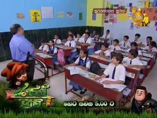 Soorayangeth Sooraya 25/05/2017 - 242