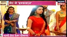 Ishqbaaz - Dil Bole Oberoi - Anika : Gauri - Pooja in Oberoi Mansion - 26th May 2017 news