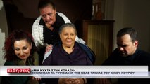 Η Καίτη Φίνου πρωταγωνιστεί στην ταινία του Νίκου Κουρού «Μια νύχτα στην κόλαση»