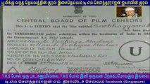 Soubhagyavathi 1957    T M Soundararajan Legend     song   2