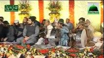 New Naat - Shahbaz Qamar Fareedi Naats - Aaqa Mera Sohna  - New Naat Sharif 2017 Punjabi Naat Sharif