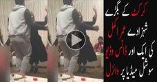 Umar Akmal's New Dance video Leaked | Reason behind Unfitness of Umar akmal