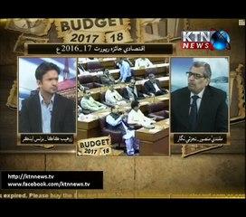 Budget Program- Zohaib Kaka-25th May 2017