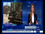 #غرفة_الأخبار | عبد الستار الشميري: الأمم المتحدة مسؤولة عن ممارسة الضغوط على الجماعات المتطرفة