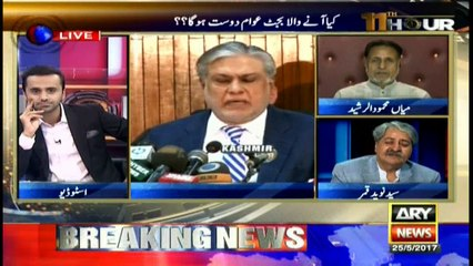 Unemployment could not decrease significantly: Naved Qamar
