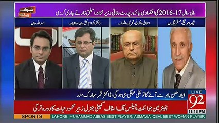 Jawab Chahye - 25th May 2017