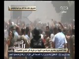 #هنا_العاصمة   شاهد بالفيديو .. المصريون يتعرضون للضرب على الحدود الليبية التونسية