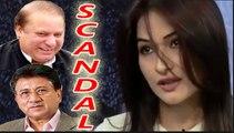 Pakistan S.e.x Scandal of PM Nawaz Sharif & G Pervez Musharraf   Pakistan On India