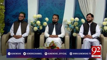 Nuskha: Ghurbat Se Nijaat | Subh e Noor 26-05-2017 - 92NewsHDPlus