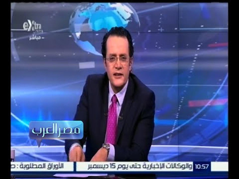 #مصر_العرب   الحلقة الكاملة 11 ديسمبر 2015   زيارة القدس .. تطبيع أم تحرير ؟