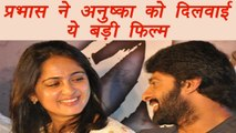 Baahubali Actress Anushka Shetty GETS THIS film because of Prabhas | FilmiBeat