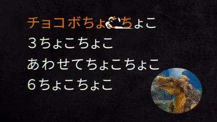 Final Fantasy XII : The Zodiac Age : Final Fantasy XII: The Zodiac Age 'Get to Know It in 120 Seconds' trailer ?