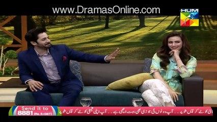 Danish aur Sana Kay Romantic Scene Par Ayeza Naraz Nahin Huwi --