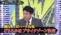 キスマイBUSAIKU!? 2017年1月23日  - 170123