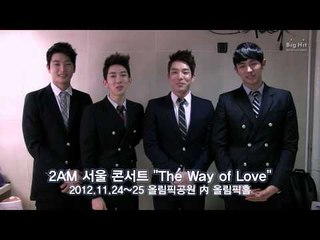 2AM Welcoming to Seoul Concert