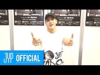 JUN. K SOLO CONCERT Mr. NO♡ Invitation Video