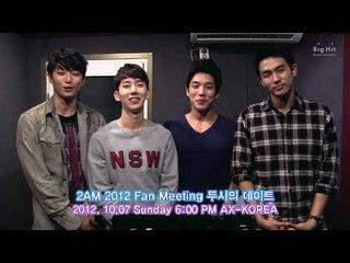 2012 2AM FAN MEETING
