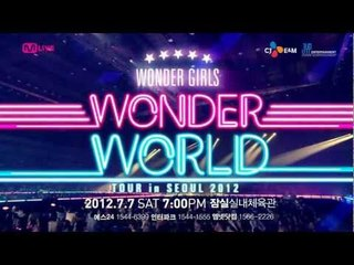 Wonder Girls _ 콘서트 _ Wonder World TOUR in SEOUL 2012