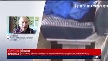 Attaque en Égypte: L'analyse de Zvi Mazel, ancien ambassadeur d'Israël en Égypte
