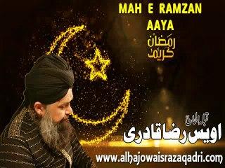 Mah e Ramzan Aaya by Owais Qadri - ساقی میں ترے صدقے مے دے رمضان آیا