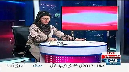 10PM With Nadia Mirza 11pm to 12pm  - 26th May 2017