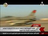 لحظة توجية ضربة جوية للمعسكرات الليبية