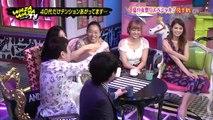 わざわざ言うテレビ 井森美幸&いとうあさこ&菊地亜美&マギー 8月16日 2016年