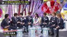 キスマイBUSAIKU!? 平愛梨 8月1日 Video