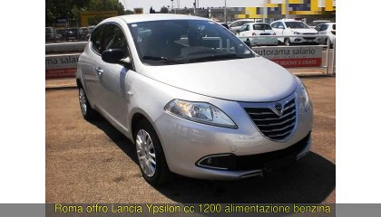Lancia Ypsilon Resource | Learn About, Share and Discuss Lancia ...