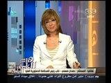 #هنا_العاصمة | نائب رئيس الدستورية العليا : المستشار عدلي منصور سيحضر قسم اليمين غداً