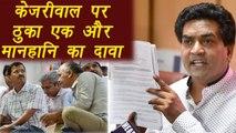 Arvind Kejriwal faces trouble as Ankit Bhardwaj files Defamation case   वनइंडिया हिंदी