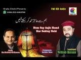 Hum Say Aajiz II Poet Dr Nadeem Ul Hassan II Naat Khwan Mehtab Hassan II khaliq chishti presents
