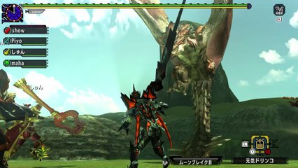 Spot TV Jap version Switch 2/2 de Monster Hunter XX (Double Cross)