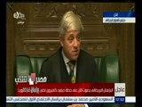 #مصر_تنتخب   البرلمان البريطاني يصوت الآن على خطة كاميرون لضرب داعش في سوريا