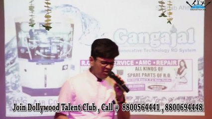 DTC - Bawrapan - Shubham Gupta - Dollywood Talent Club - 13th May 2017
