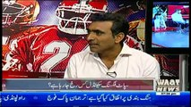 Game Beat On Waqt News – 27th May 2017