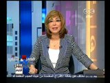#مصر_تنتخب | متابعة لسير العملية الانتخابية في اليوم الثاني