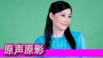 小凤凤 - 小媳妇回娘家 (歌词)