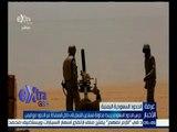 #غرفة_الأخبار | حرس الحدود السعودي يحبط محاولة تسلل مسلحين إلى داخل المملكة عبر الحدود